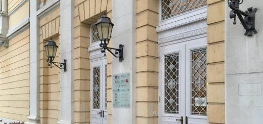 Eingangstüren zum Haus der Geschichte, Foto: Wissenschaftsstadt Darmstadt/Rebekka Friedrich